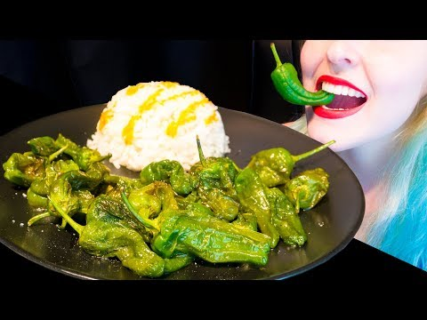 ASMR: Spanish Padrón Peppers   Crunchy Pepper Heaven 2 ~ Relaxing Eating Sounds [No Talking V] 😻