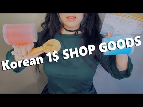 ASMR Have you ever been to Korean $1 shop? 😍 다이소천원템