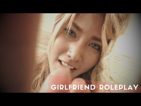 ASMR I LOVE YOU Girlfriend Roleplay (kisses, whispers) Personal Attention