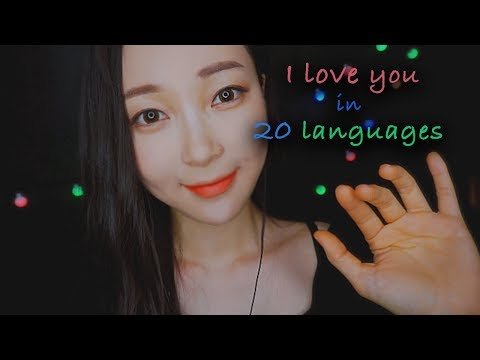 ASMR Whispering I love you in 20 languages