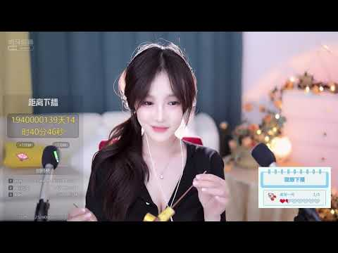 ASMR Helicopter Ear Cleaning & Hand Sounds   YuanZi原子