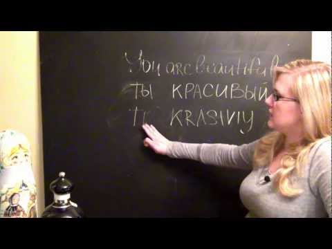 ♦)♦(♦ Relaxing Russian Language Lesson pt.2 ♦)♦(♦