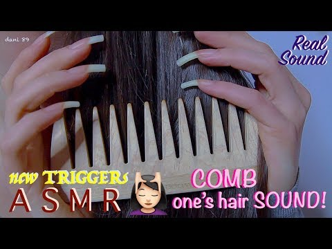 ✶ NEW real TRIGGERs for PERFECT A.S.M.R. 🎧 COMB one's LONG hair SOUND! ❀