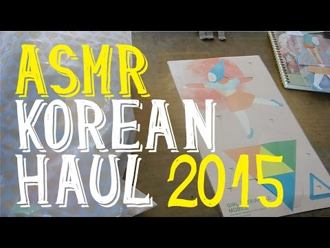 ASMR Korean Haul 2015 | Whispering | LITTLE WATERMELON