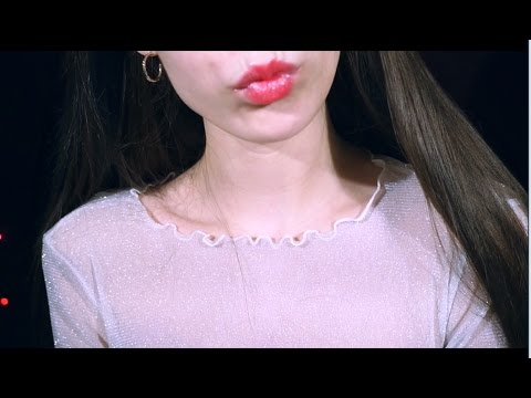 ASMR Ear Eating Layered Countdown French & English