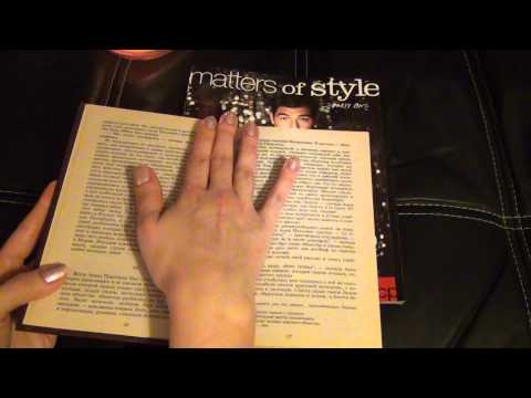 Flipping pages, Scratching, Tapping ASMR, part 4